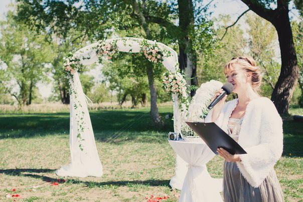 церемония заключения брака на воздухе
