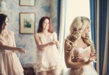 Свадьба без выкупа